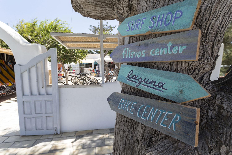 flisvos sport club naxos griechenland urlaub ferien sommer windsurf bikecenter  mountainbiking