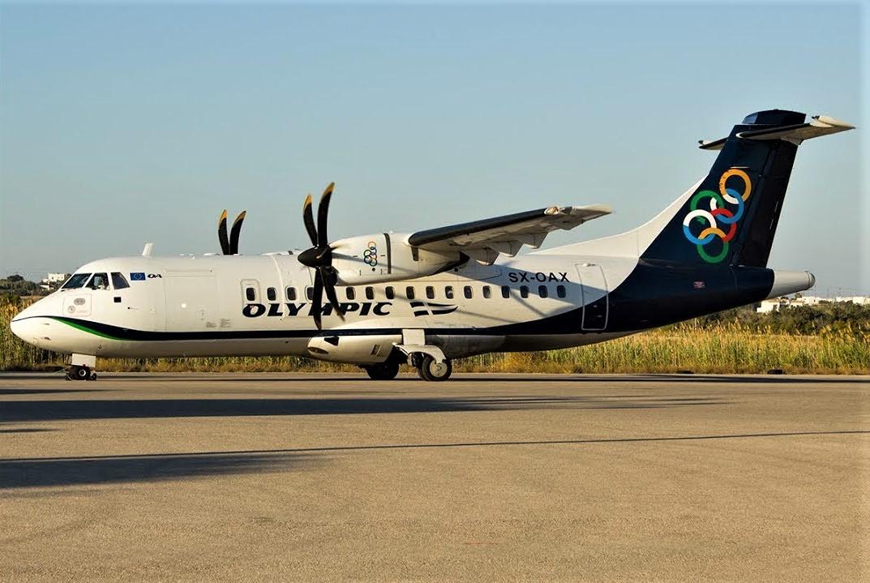 flisvos sport club olympic air aegean flights naxos athens greece